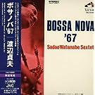 Bossa Nova '67 by Sadao Watanabe (2006-06-21)
