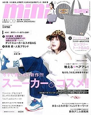 mini(ミニ) 2018年 9月号