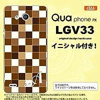 LGV33 スマホケース Qua phone PX ケース キュア フォン PX イニシャル スクエア 茶 nk-lgv33-1021ini I