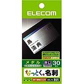 ELECOM なっとく名刺 MT-MMC1LSV