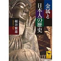 Amazon.co.jp: 桶谷 繁雄: 本
