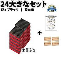 スーパーダッシュ 新しい24ピース 250x 250x 30 mmエッグクレート 吸音材 防音 吸音材質ポリウレタン SD1052 (黒と赤)