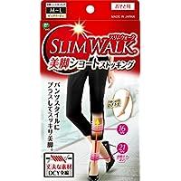 スリムウォーク (SLIM WALK) 美脚ショートストッキング M~Lサイズ ピュアベージュ 着圧 ストッキング