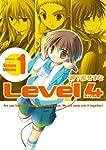 レベル4 1 (シルフコミックス 4-1)