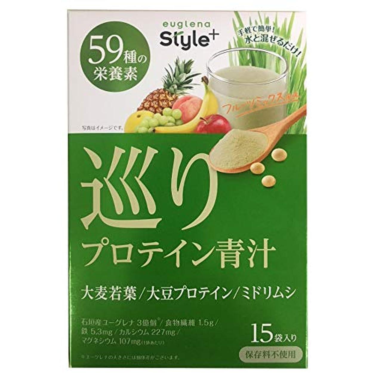 ユーグレナスタイル+巡りプロテイン青汁 10g×15包