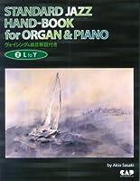 CJ108 オルガン&ピアノ スタンダードジャズハンドブック(2) L to Y