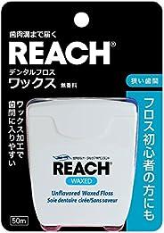 REACH Reachidental Floss Wax Single Item, 164.4 ft (50 m) x 1 Piece