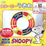 子供用!!!スヌーピーSNOOPY スイマーファン 浮き輪/うきわ 60cm「プール用品」