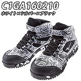 MIZUNO(ミズノ) ミズノワーキング 安全靴 作業靴 限定カラー ホワイト×シルバー×ブラック 26.5cm C1GA1602 10