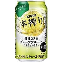 キリン 本搾りチューハイ グレープフルーツ 350ml
