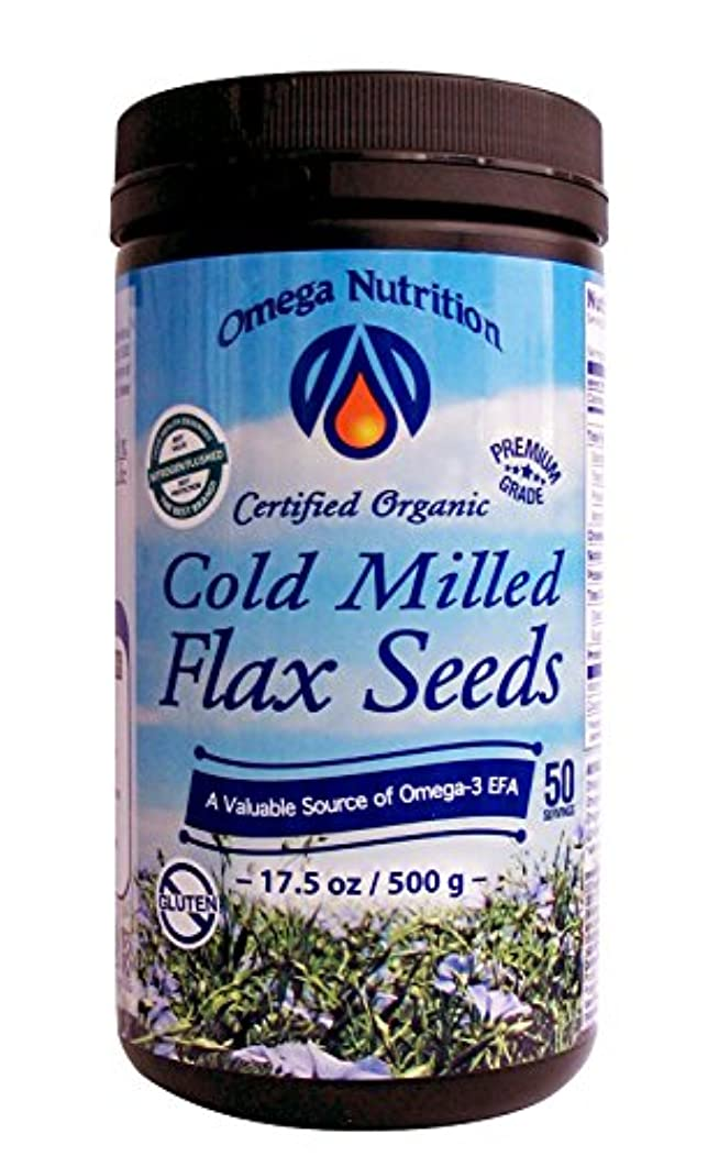 テスト穴充電海外直送品Omega Nutrition Cold Milled Flax seeds, 17.5 Oz