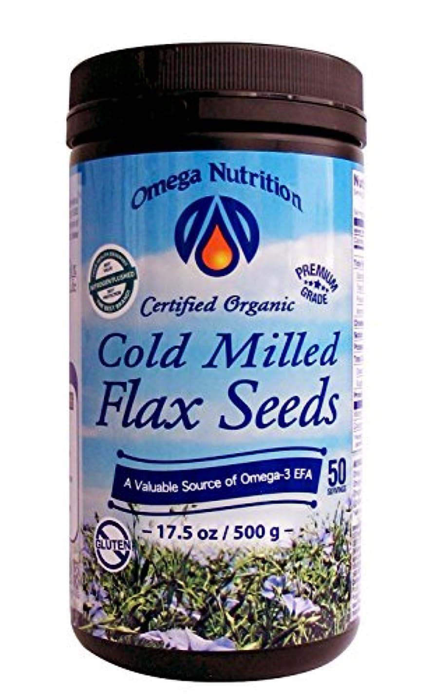 受け入れるカニカポック海外直送品Omega Nutrition Cold Milled Flax seeds, 17.5 Oz