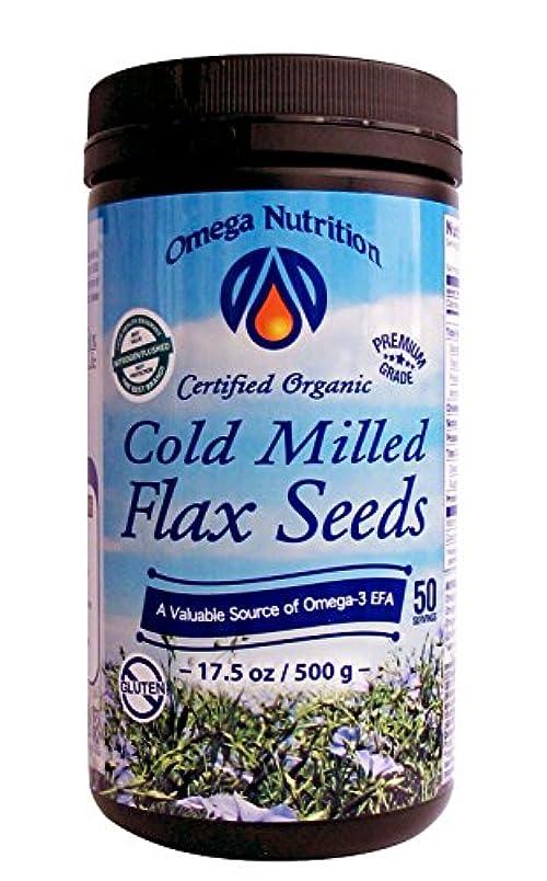 割れ目協会独裁者海外直送品Omega Nutrition Cold Milled Flax seeds, 17.5 Oz