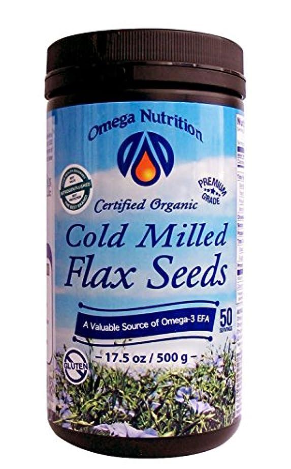 寝てる支出船形海外直送品Omega Nutrition Cold Milled Flax seeds, 17.5 Oz