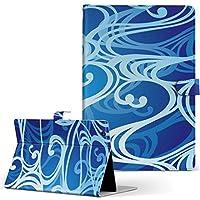 Lenovo TAB4 レノボ タブレット 手帳型 タブレットケース タブレットカバー カバー レザー ケース 手帳タイプ フリップ ダイアリー 二つ折り クール 青 ブルー 波 和風 和柄 008228
