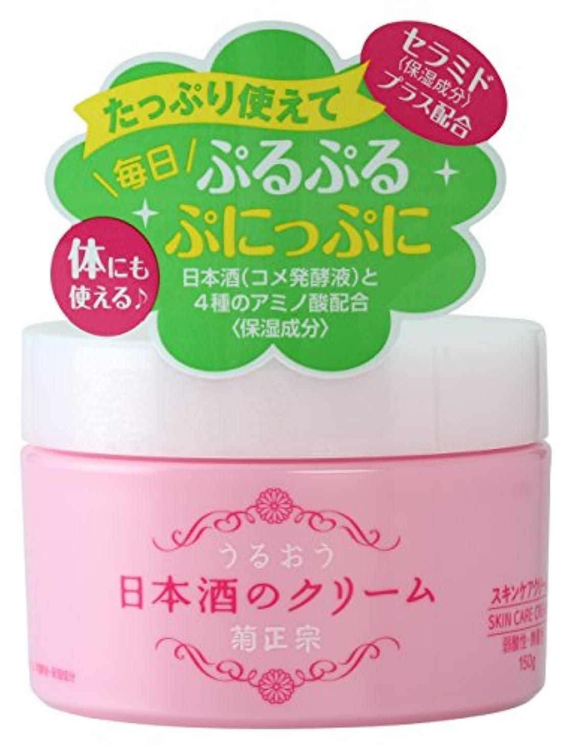厚さ凝視成果菊正宗 日本酒のクリーム 150g