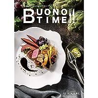 シャディ グルメカタログギフト BUONO TIME (ボーノ・タイム) 20,000円コース ヴァン ルージュ 包装紙:バース・セレブレーション