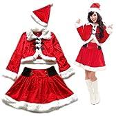 ks000032 サンタクロース ダッフルジャケット & スカート 3点セット 【赤/Fサイズ】 セットアップ レディース クリスマス xmas サンタ 衣装 衣裳 コスチューム コスプレ