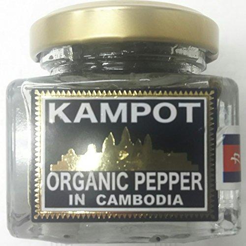KAMPOT カンボジア 塩漬け胡椒(瓶) 23g×15本 業務用 最高品質