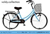 完全組立 VOLDY(ボルディ) 26インチ自転車ママチャリ VO-VM-260 キャリア カゴ付 (スカイブルー)
