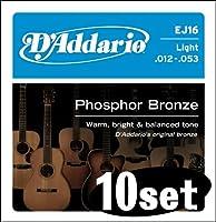 D'Addario ダダリオ アコースティックギター弦 フォスファーブロンズ Light .012-.053 EJ16 x 10セット 【国内正規品】