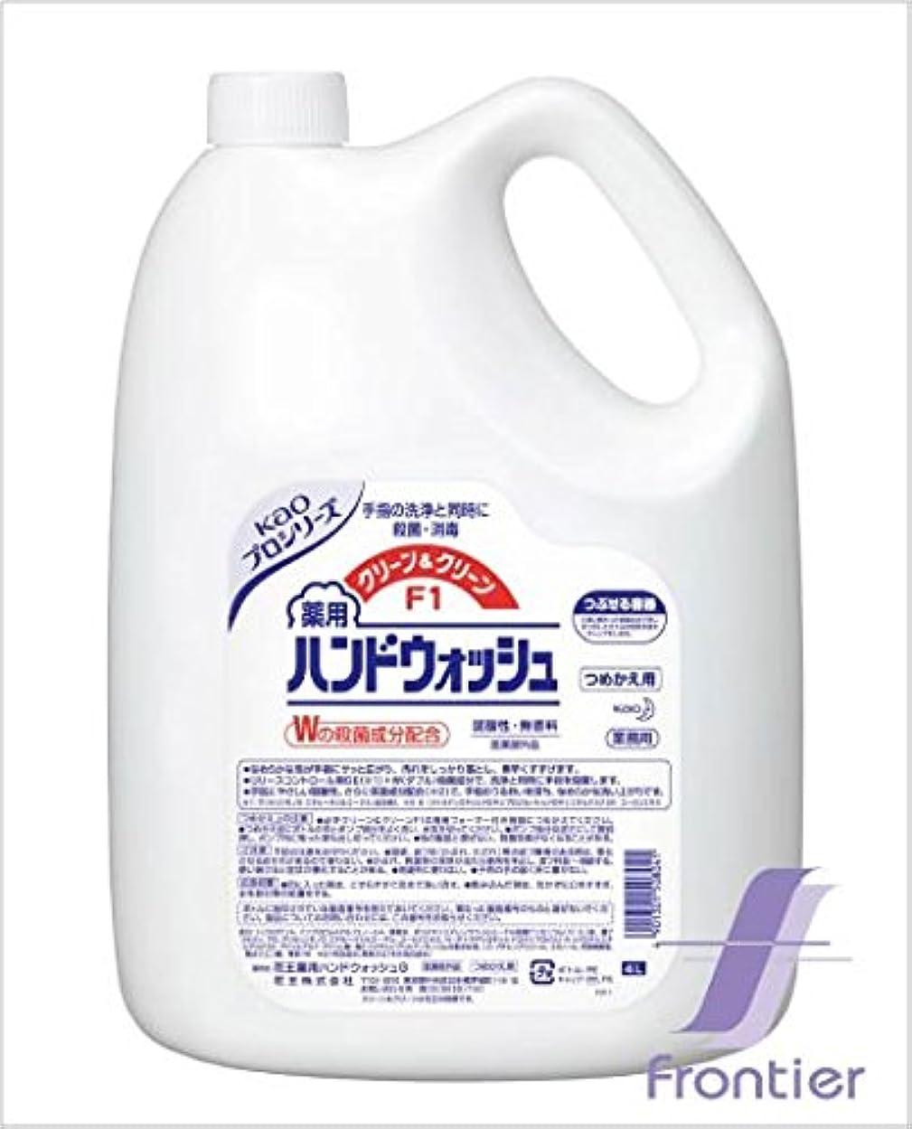 過言熱心なメディック花王 クリーン&クリーンF1 薬用ハンドウォッシュ 4リットル 3缶セット