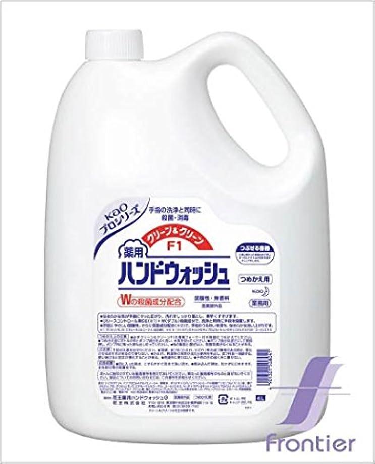 くさび昨日退屈花王 クリーン&クリーンF1 薬用ハンドウォッシュ 4リットル 3缶セット