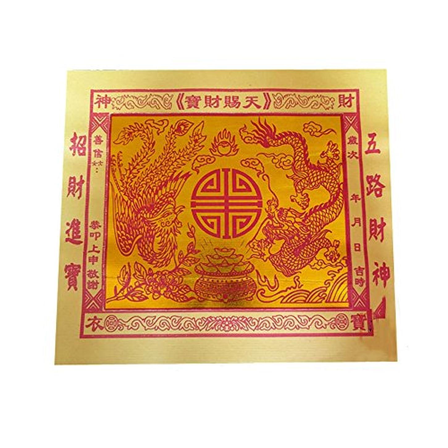 岩作ります四分円zeestar 40個Incense用紙/Joss用紙/Hell Bank Note with High Gradeフルゴールド箔12.6インチx 11インチ – wulucaishen
