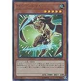 遊戯王カード ST17-JP004 リンクスレイヤー(ウルトラレア)遊戯王VRAINS [STARTER DECK 2017]