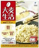 大塚製薬 大麦生活 大麦ごはん 和風だし仕立て 150g×10箱