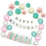 SONONIA 誕生日  飾りつけ  バナー  ガーランド  ぽんぽん フラワー 風船 紙タッセル 1セット