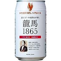 日本ビール ノンアルコールビール 龍馬1865 6缶パック 350ml×24本