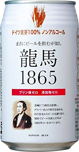 日本ビール ノンアルコールビール 龍馬1865 6缶パック ...