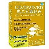 アーク CD革命/Virtual Ver.14 アカデミック版