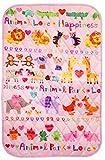 プリンスコレクション 『ジル・マクドナルドデザイン ベビーグッズ』 ベビーおむつシート ピンク