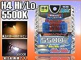 明るいハイワッテージ極太バルブ★H4 Hi/Lo 5500Kホワイト光215 ヘッドライト交換用 ホワイトハロゲンバルブ
