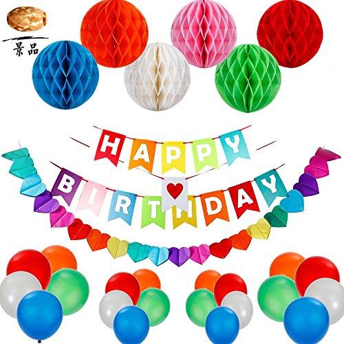 誕生日 飾り付け 装飾セット カラフルなHappy誕生日バナー 、 心型のガーランド、カラーペーパーハニカムボール パーティー デコレーション、風船+リボン