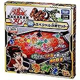 爆丸 爆032 スペシャル対戦セット