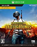PLAYERUNKNOWN'S BATTLEGROUNDS [ゲームプレビュー版] [Xbox One]