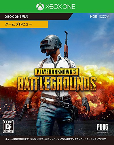 PLAYERUNKNOWN'S BATTLEGROUNDS ...
