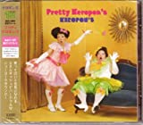 CD  アルバム  プリティ ケロポンズ