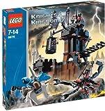 レゴ (LEGO) ブラデックの監獄の塔 8876