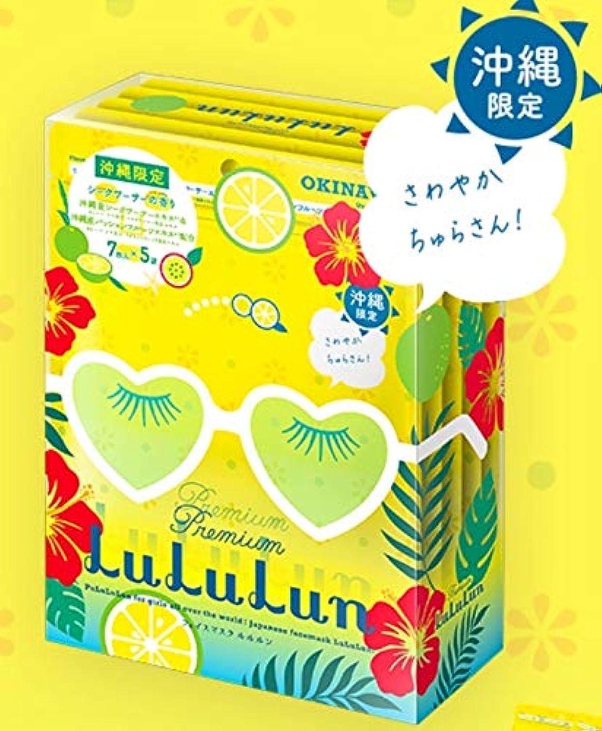 炭水化物外部毎日沖縄のプレミアムルルルン(シークワーサーの香り )