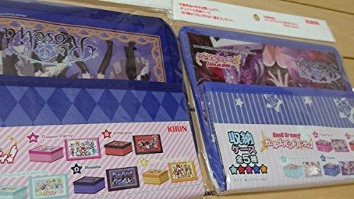 BanG Dream ガールズバンドパーティ! 【Roselia】バンドリ 収納ケース 風呂敷 全3種類 KIRIN