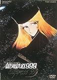 銀河鉄道999のアニメ画像