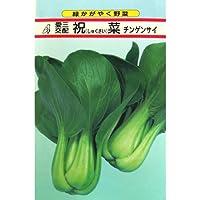 ちんげん菜 種 祝菜 小袋(約3ml)