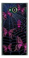 au URBANO V03 ハードケース AG831 蜘蛛の巣に舞う蝶(赤) 素材クリア