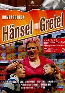 フンパーディンク:歌劇《ヘンゼルとグレーテル》 [DVD]
