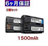 2個セット Smile Panda 1500mAh 7.2V グレードAセル  ISO9001認証工場製造 残量表示 保護回路 PSE(電気用品安全法)適合 CE取得 Canon-BP-511/BP-511A 互換バッテリー