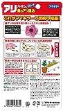 カダン アリ用殺虫剤 ウルトラ巣のアリ退治 10個入 画像